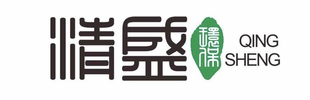 亚游国际九游会科技有限公司