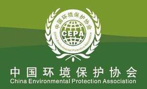 国家环境保护部